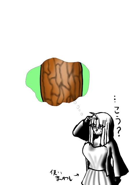 【ホッとする】木の練習Ver1.2【楓さんラクガキ】