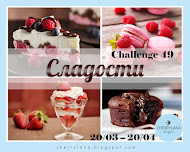 """Challenge 49 - Любимые вещи """"Сладости"""""""