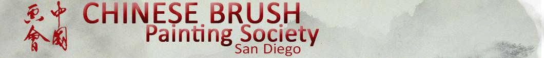Chinese Brush Painting Society San Diego