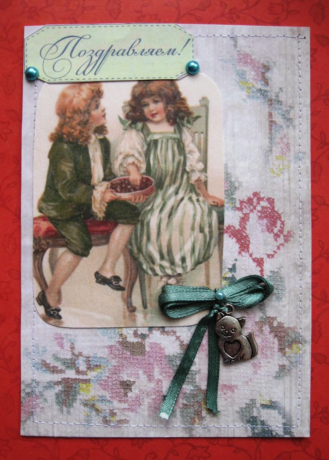 К чему снятся поздравительные открытки 877
