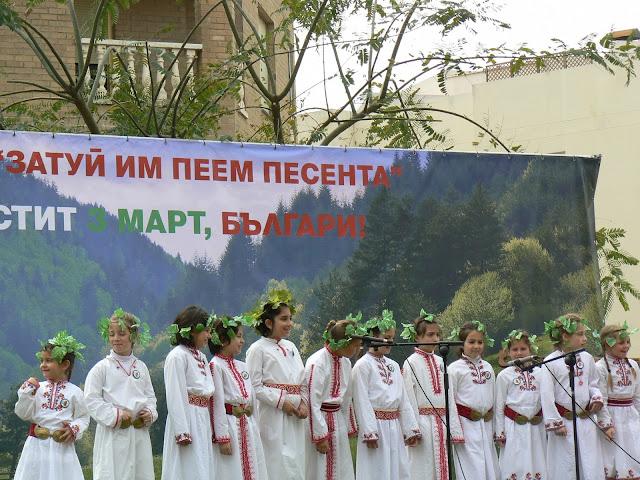 Деца българи - испания
