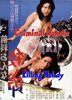 Criminal Woman Killing Melody 1973