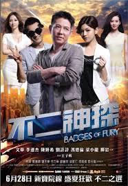 Phim lý liên kiệt 2013