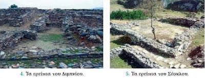 Η Νεολιθική εποχή στην Ελλάδα - Ενότητα 7 - η εποχή του λίθου