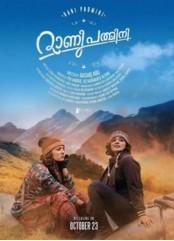 Rani Padmini (2015) Malayalam DVDRip 700MB