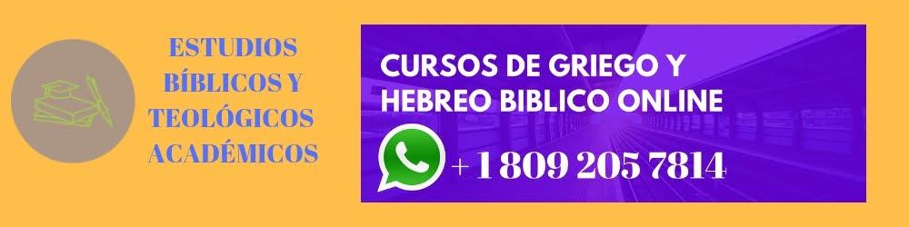 Estudios bíblicos y teológicos académicos