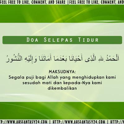 doa selepas tidur, sunnah rasulullah, baca doa selepas bangun tidur, doa harian, doa bangun tidur