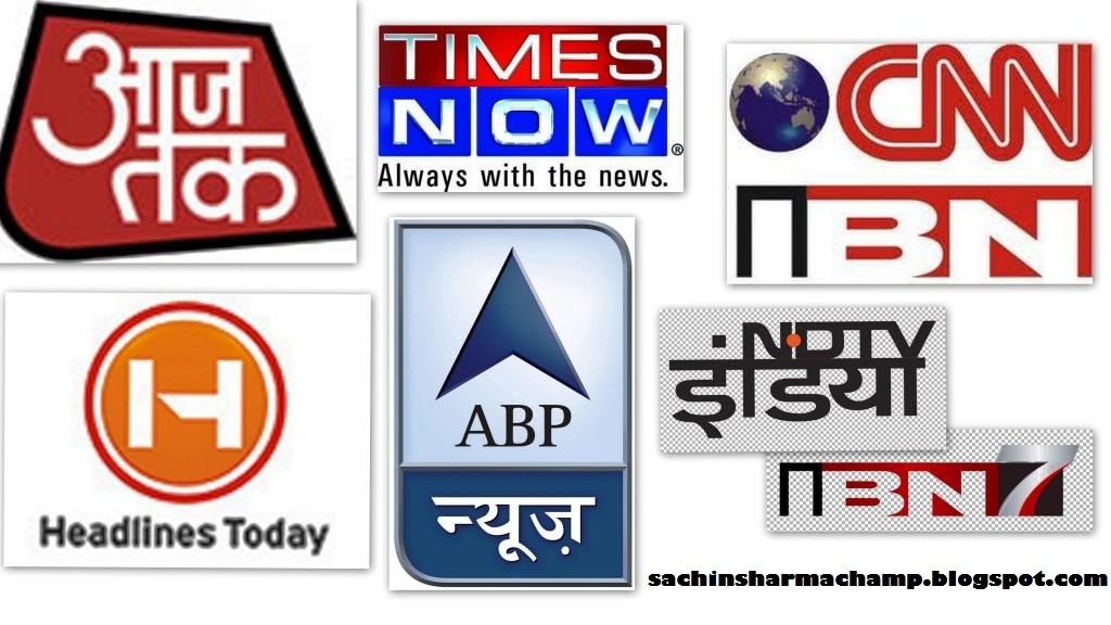 hindu headlines today