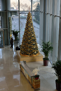 Christmas tree at Fortune Plaza in Beijing