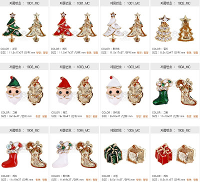 Nail Deco Parts, Nail Art Decorations, Nail Art Christmas Decorations