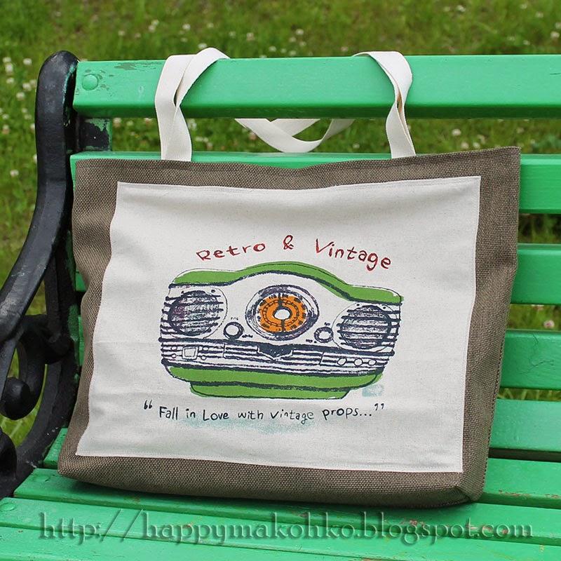 сумка для пляжа