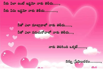 Lovely Friendship Sms in Hindi 140 Words Love Sms in Hindi 140