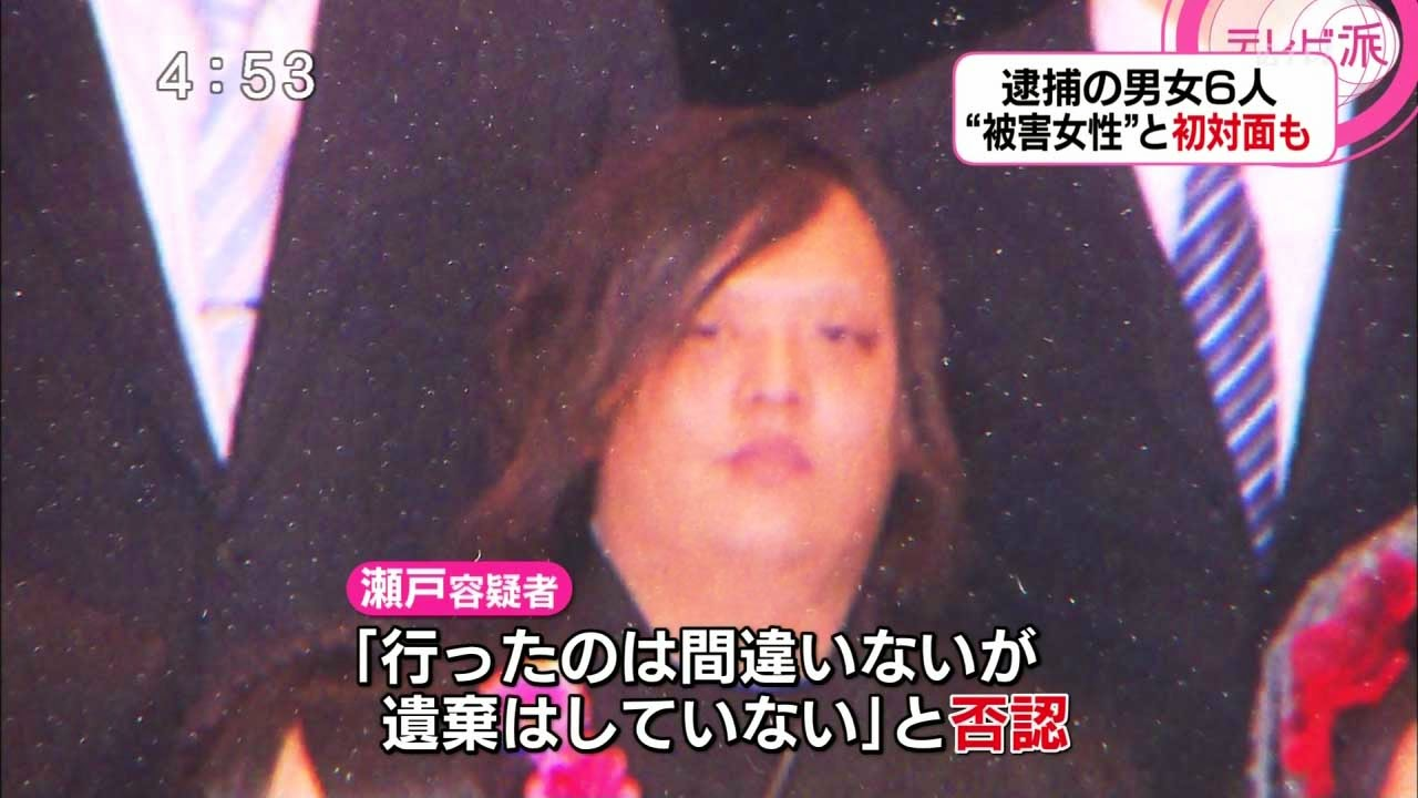 KOTTSUNKO: 『広島少女集団暴行...