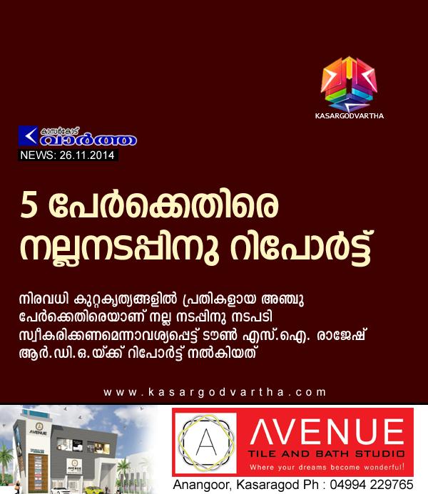Kasaragod, Police, Report, Kerala, RDO, Police report against 5.