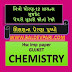 GUJCET CHEMISTRY PAPER