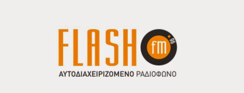 Flash 96 ΑΥΤΟΔΙΑΧΕΙΡΙΖΟΜΕΝΟ ΡΑΔΙΟΦΩΝΟ