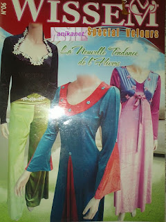 collection robe d'intérieur de magazine Marwa été 2014 IMG203