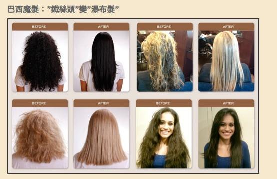 imore blog meling beauty haircare blog