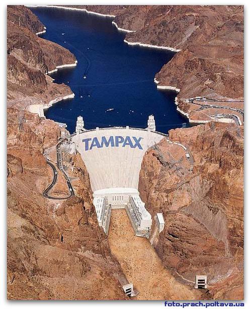 Рекламный плакат гигиенического бренда Tampax