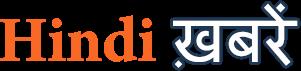 Hindi E Khabar : Latest Breaking Hindi News