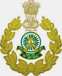 ITBP SUB INSPECTOR RECRUITMENT 2014