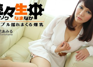 JAV UNCENSORED 1018 Tits spree shakes thrilled Namachu Purupuru Kinohana amyl