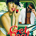 **OPEN** | Get Real by Tellulah Darling | NA | Release Blitz