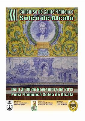 """Concurso Nacional de Cante Flamenco """"Soleá de Alcalá"""""""