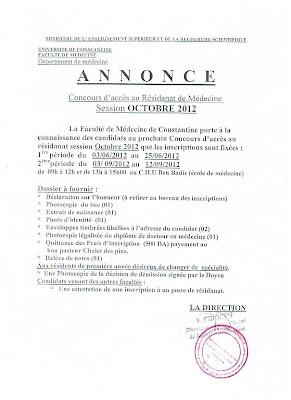 Date d'inscription au résidanat 2012 de Constantine et le dossier à fournir