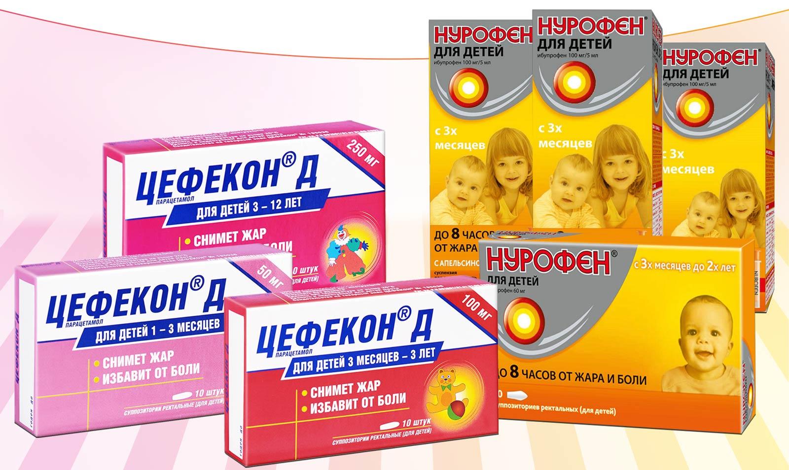Нурофен свечи для детей с 3 лет фото