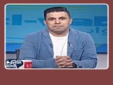 - برنامج اللعبة الحلوة مع بندق - خالد الغندور- حلقة السبت 30-4-2016