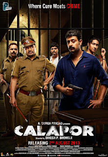 Calapor Full Movie 2013 Watch Online Free Hindi Movie