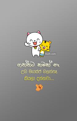 http://www.download.aluth.com/2015/11/message-screen-lock-wallpaper-gray-291.html