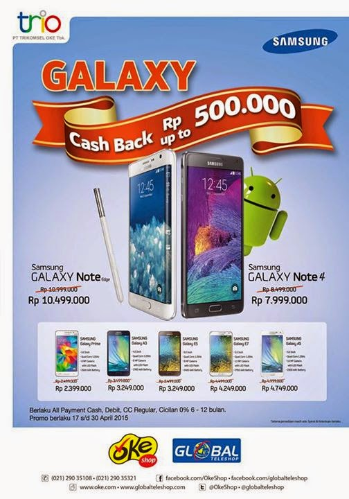 Samsung Galaxy Cashback April 2015