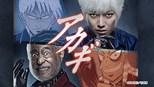 Drama Jepang Akagi Subtitle Indonesia