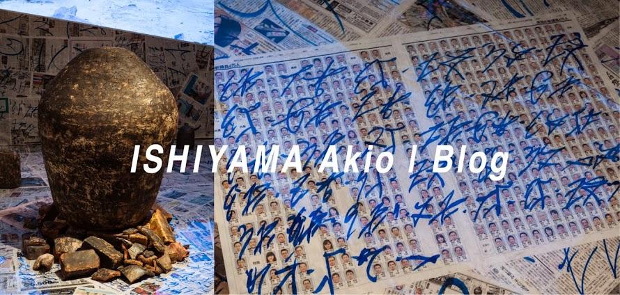 ISHIYAMA Akio | Blog