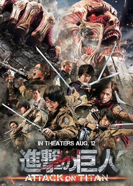 Attack on Titan: Part 1 (Shingeki no kyojin) (2015