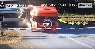 Σφοδρή Σύγκρουση Τρένου με Φορτηγό - Video