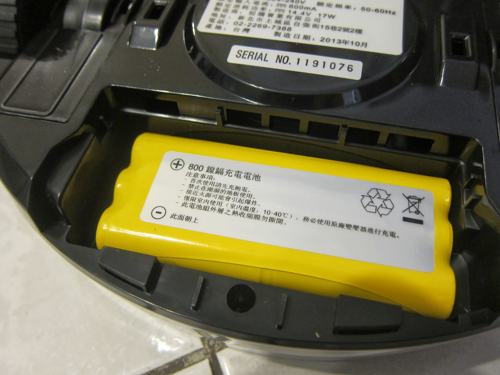 IMG 2258 - [開箱] V-BOT M270 迷你智慧型掃地機器人