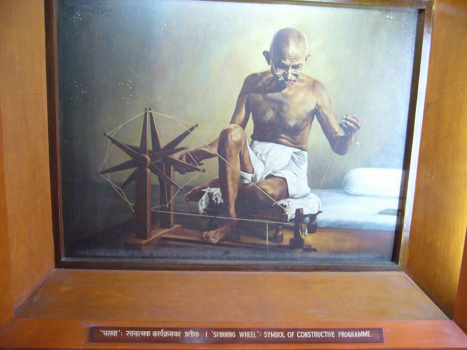 Mahatma Gandhi and Charkha