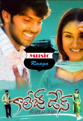 College Days Telugu Mp3 Songs