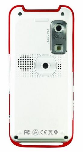 http://3.bp.blogspot.com/-kp-z6Qu_v-U/Tp9BzNWdDLI/AAAAAAAAAJQ/mvPo3ASqL6A/s1600/3M-CP45-Camcorder-Projector-Captures-720p-HD-Video-back.jpg