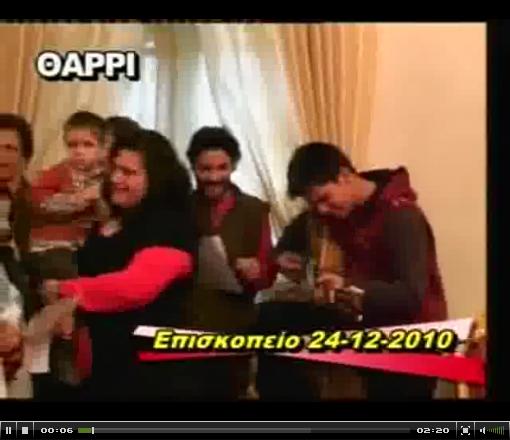 http://ebooks.edu.gr/modules/ebook/show.php/DSGYM-B118/381/2536,9841/extras/Html/kef1_en7_kalanta_rodos_2011_popup.htm