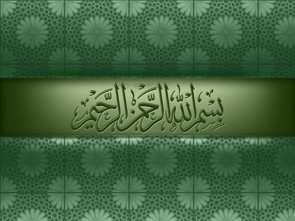 islamic wallpaper with basmala - photo #24