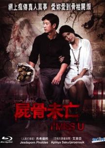 Hồn Ma Người Tình - Rak Chan Yaa Kid Teung Chan