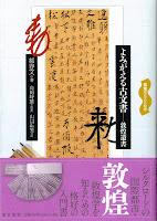 http://www.toho-shoten.co.jp/toho-web/search/detail?id=4497212047&bookType=jp