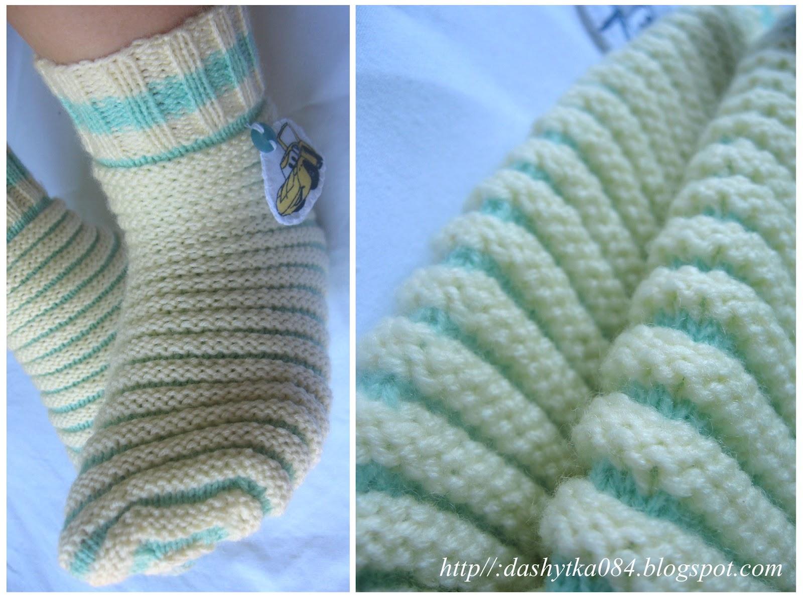 Курс вязания спицами. Общие правила вязания носков 83