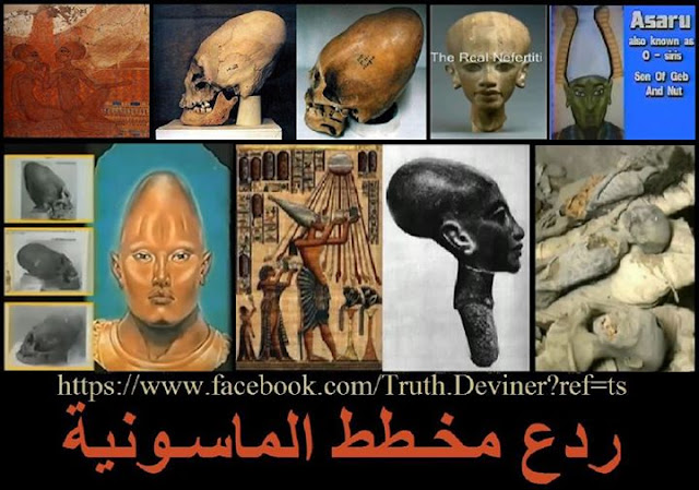 """هل كان هناك اسر حاكمة فرعونية تنحدر من سلالة """"اشباه الفراعنة"""" الجوف ارضية؟"""