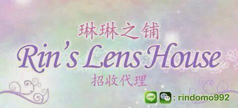 ❤琳琳の鋪❤Rin's Lens House❤
