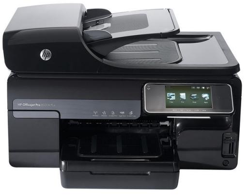 Printer HP Officejet Pro 8500